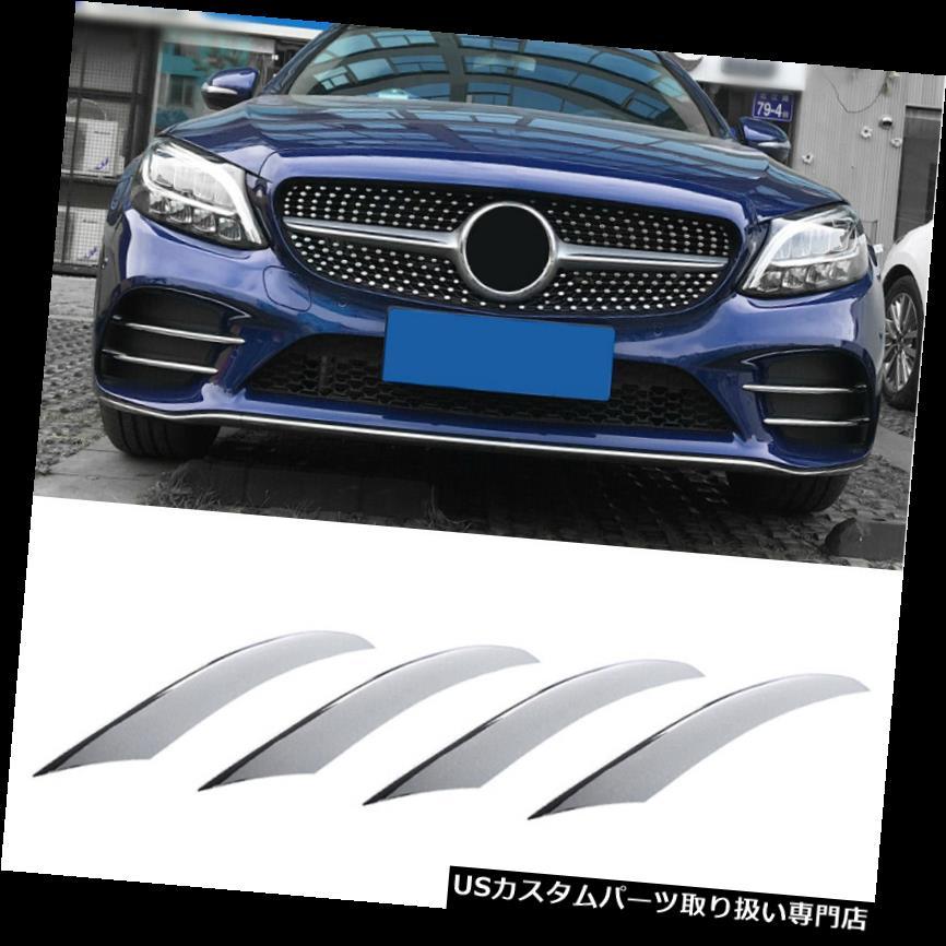 USカナード ベンツW206 C200 C300 2019UP用4x ABSシルバーフロントバンパーカナードフィンスプリッタ 4x ABS Silver Front Bumper Canards Fins Splitter For Benz W206 C200 C300 2019UP