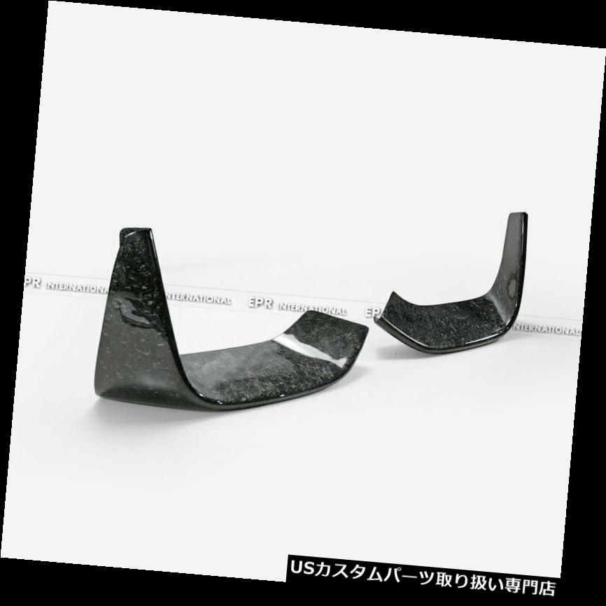 USカナード BMW F82 F83 M4 Peformsスタイル鍛造カーボンルックフロントバンパーカナードスパッツ用 For BMW F82 F83 M4 Peforms-Style Forged Carbon Look Front Bumper canard spats