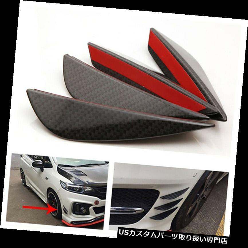 USカナード 4個の耐久性のあるユニバーサルカーカーボンファイバーフロントバンパーリップキットカナードスプリッタ 4 Pcs Durable Universal Car Carbon Fiber Front Bumper Lip Kit Canards Splitters