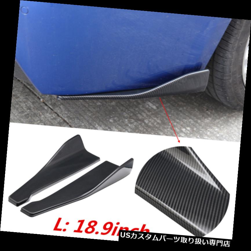 USカナード 2xユニバーサルリアバンパースポイラー缶ディフューザー車のサイドフィンスクラッチプロテクター 2x Universal Rear Bumper Spoiler Canards Diffuser Car Side Fin Scratch Protector