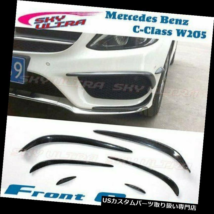 USカナード MERCEDES BENZ W205 2014?18セダンAMGバンパー用カーボンファイバーフロントカナード Carbon Fiber Front Canard For MERCEDES BENZ W205 2014~18 Sedan AMG Bumper