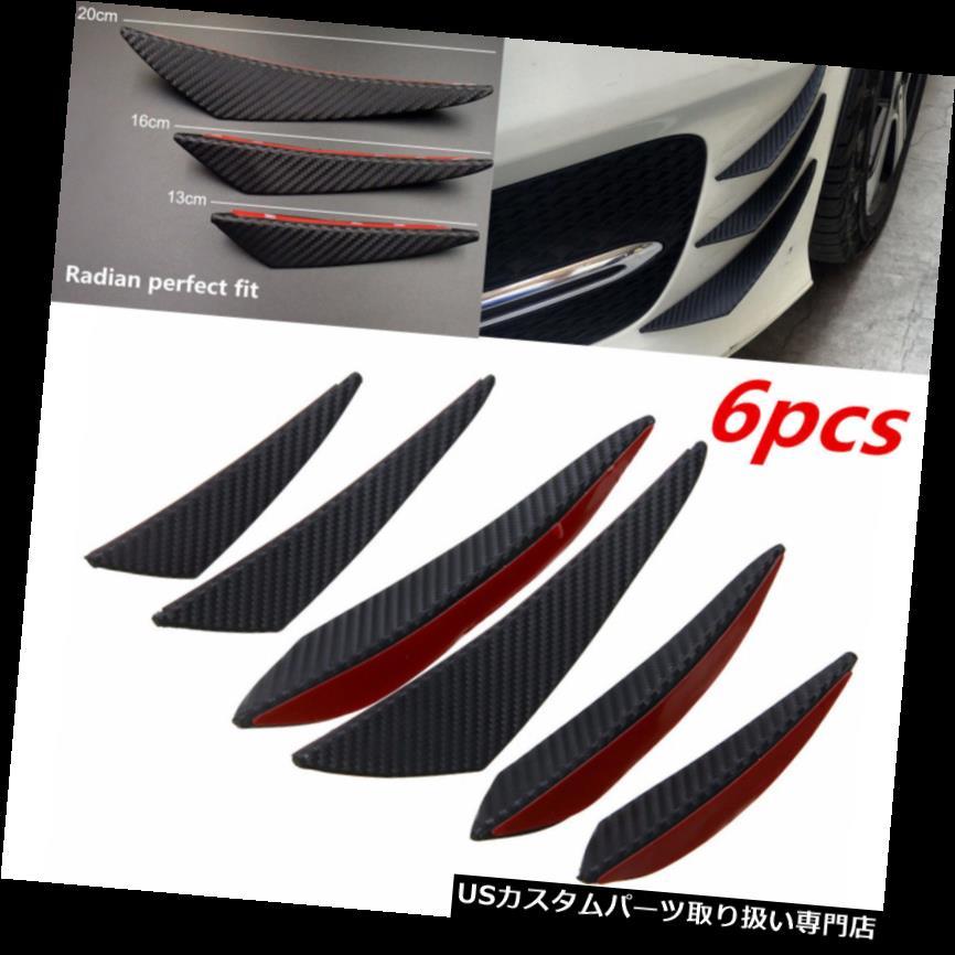 USカナード 6本のカーボンファイバーカーフロントバンパーリップスプリッターボディスポイラーカナードユニバーサル 6pcs Carbon Fiber Car Front Bumper Lip Splitter Body Spoiler Canards Universal