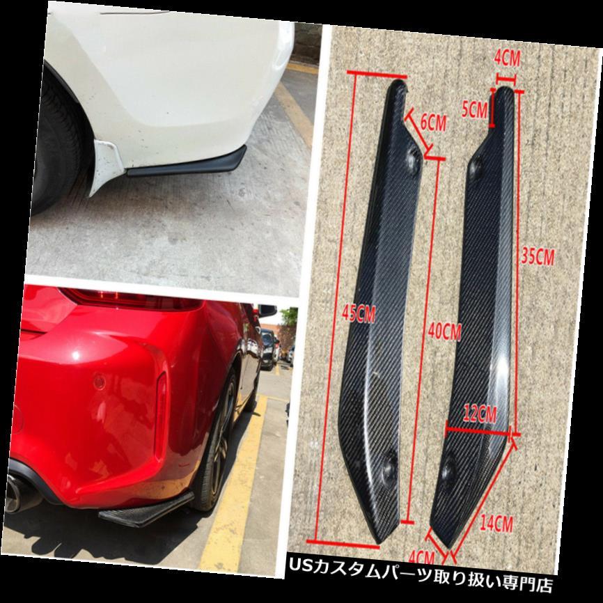 USカナード 車のバンパースポイラーリアリップカナードディフューザーウィングレット - カーボンファイバースタイルプロテクター Car Bumper Spoiler Rear Lip Canard Diffuser Winglet-Carbon Fiber Style Protector