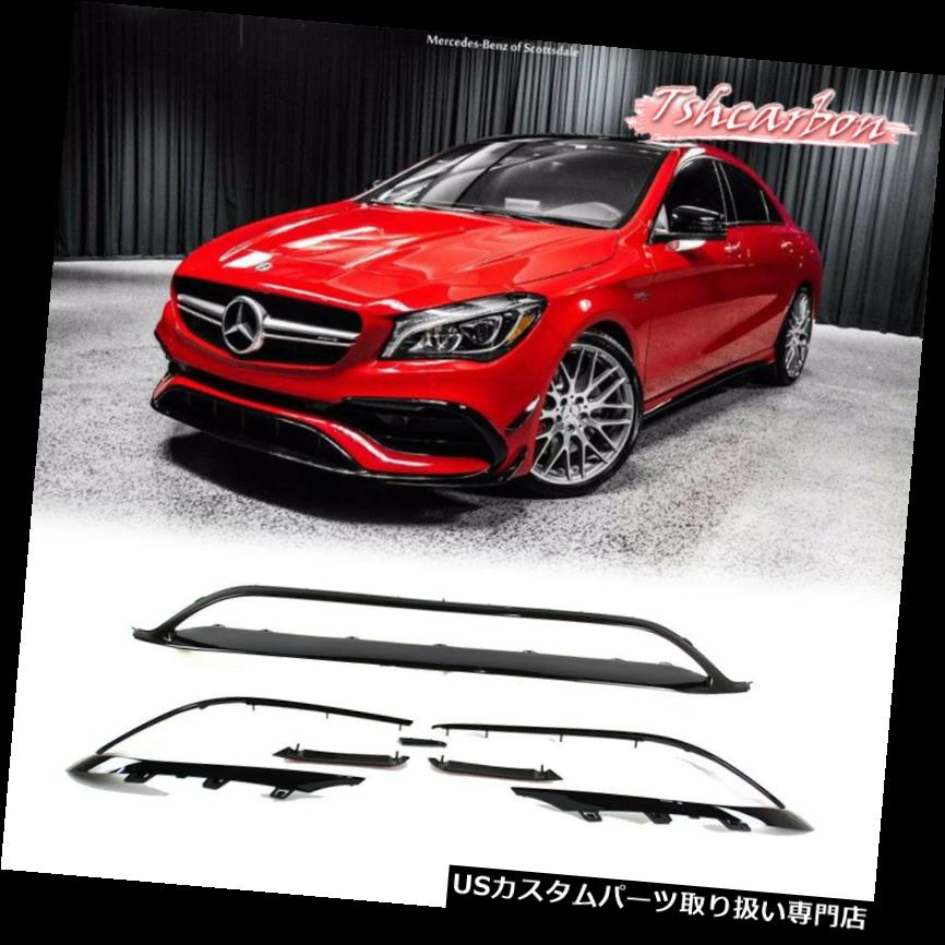 USカナード メルセデスベンツCLAクラスW117 LCIフロントバンパースプリッタースポイラーカナード光沢のあるBLK Mercedes BENZ CLA-Class W117 LCI Front Bumper Splitter Spoiler Canard Glossy BLK