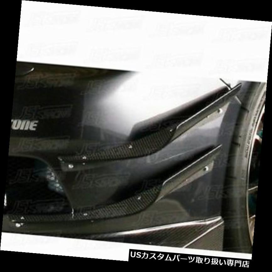 USカナード スバルインプレッサGRB GRF STIヴァリススタイルカーボンファイバーフロントバンパーカナード4本 Subaru Impreza GRB GRF STI Varis Style Carbon Fiber Front bumper Canard 4 pcs