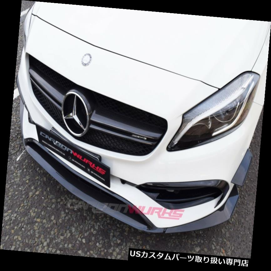 USカナード メルセデスA45カーボンファイバースポイラースプリッターカナード - ブラックシリーズフロントエアロパック Mercedes A45 Carbon Fibre Spoiler Splitter Canards -Black Series Front Aero Pack