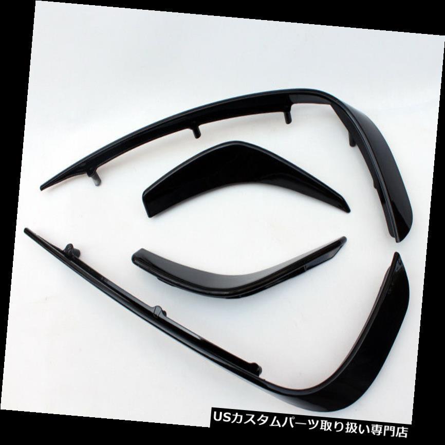 USカナード メルセデスベンツGLAクラスX156 14-17フロントバンパースプリッタフィンカナードABS 4本入 For Mercedes Benz GLA-Class X156 14-17 Front Bumper Splitter Fin Canard ABS 4pcs