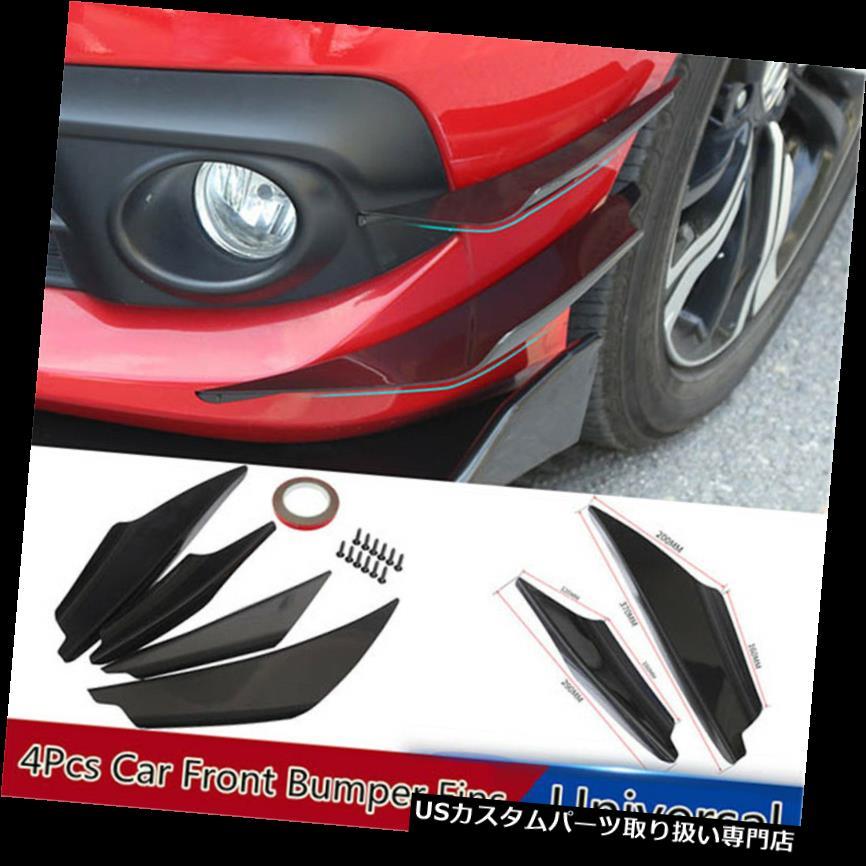 USカナード 4PCS光沢のあるスポーツスタイル車のフロントバンパーフィンスポイラースプリッタスポイラーカナード 4PCS Glossy Sport Style Car Front Bumper Fins Spoiler Splitter Spoiler Canards