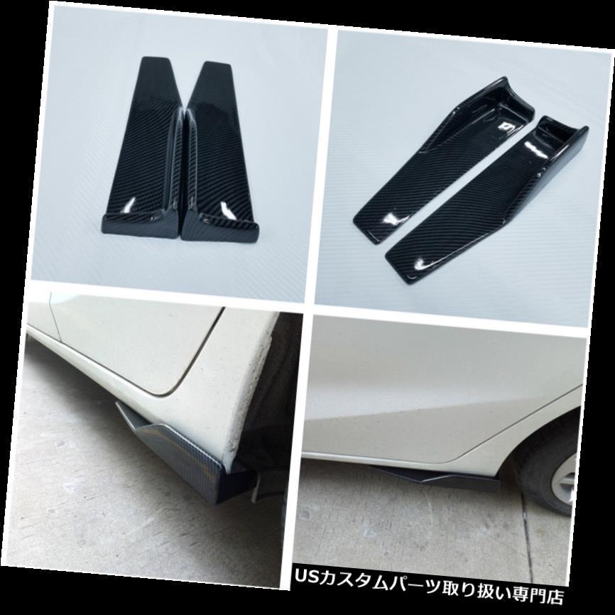 USカナード 車のサイドスカートロッカースプリッターウイングレットウィングカナードディフューザーアンチスクラッチトリム Car Side Skirt Rocker Splitters Winglet Wings Canard Diffuser Anti-scratch Trim