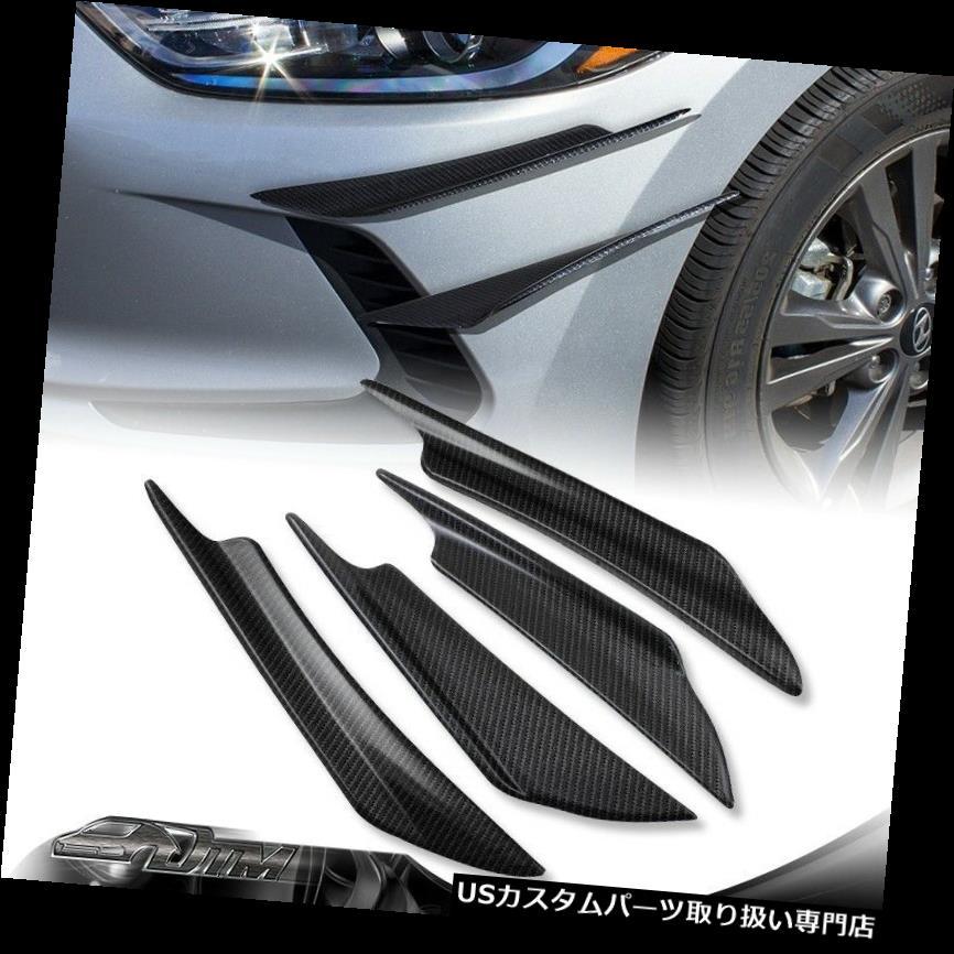 USカナード JDMカーボンファイバースタイルフロントバンパースプリッターフィンボディスポイラーカナード-4PCS SET JDM Carbon Fiber Style Front Bumper Splitter Fins Body Spoiler Canards -4PCS SET