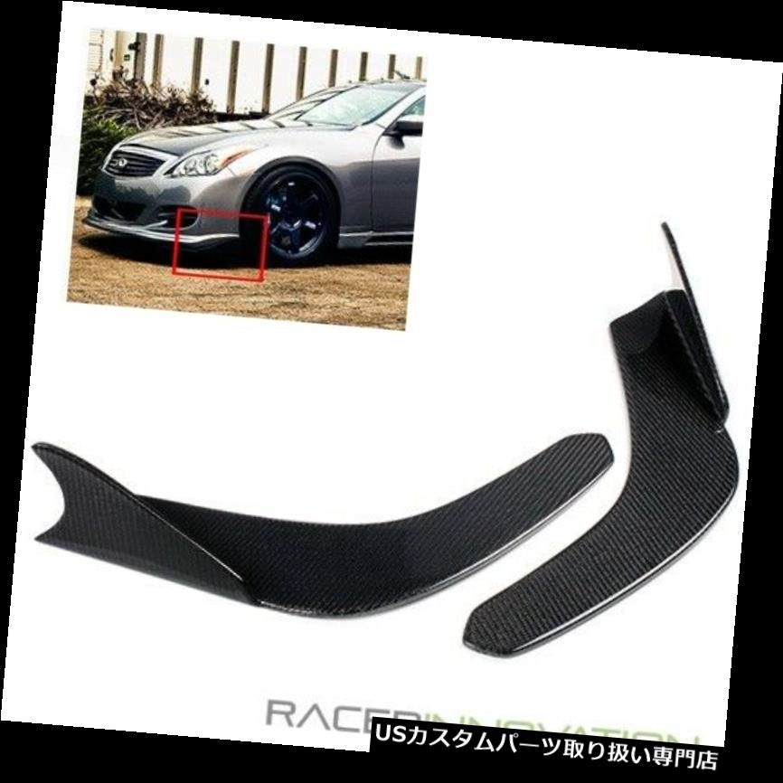 USカナード シャークフィンスタイルリアルカーボンファイバーフロントバンパーリップキットディフューザー/カナール d / Splitter Shark Fin Style Real Carbon Fiber Front Bumper Lip Kit Diffuser/Canard/Splitter
