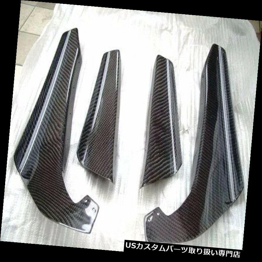 超歓迎された USカナード 日産のスカイラインR34 GTRのための炭素繊維のフロント・バンパーのカナードのディバイダー Carbon Fiber Front Bumper Canards Splitters For Nissan Skyline R34 GTR, LG生活健康海外直営店 cfde6cee