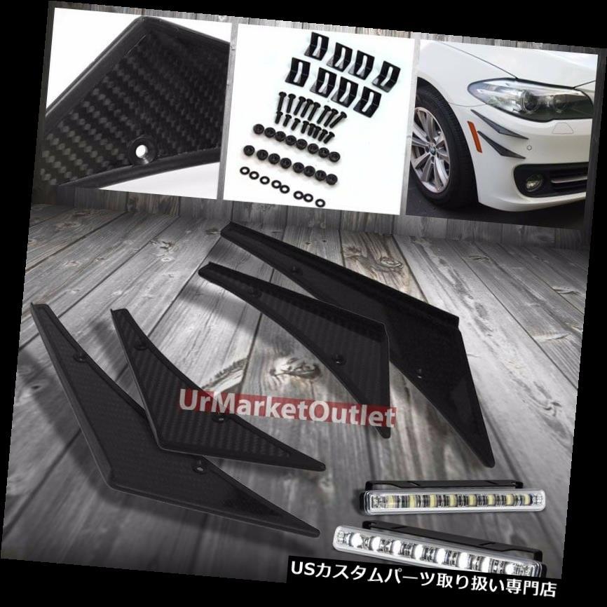 USカナード カーボンファイバールックフロント/リアバンパーフィンカナードキット+ 8 LEDフォグライトユニバーサル Carbon Fiber Look Front/Rear Bumper Fins Canards Kit+8 LED Fog Light Universal