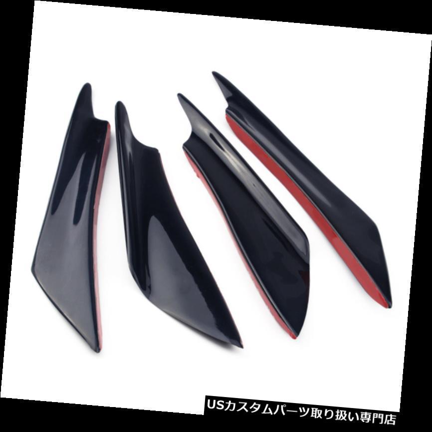 USカナード 4本ユニバーサル車のフロントバンパーカナップリップフィンボディスポイラー詰め替えスプリッタキット 4pcs Universal Car Front Bumper Canards Lip Fins Body Spoiler Refit Splitter Kit