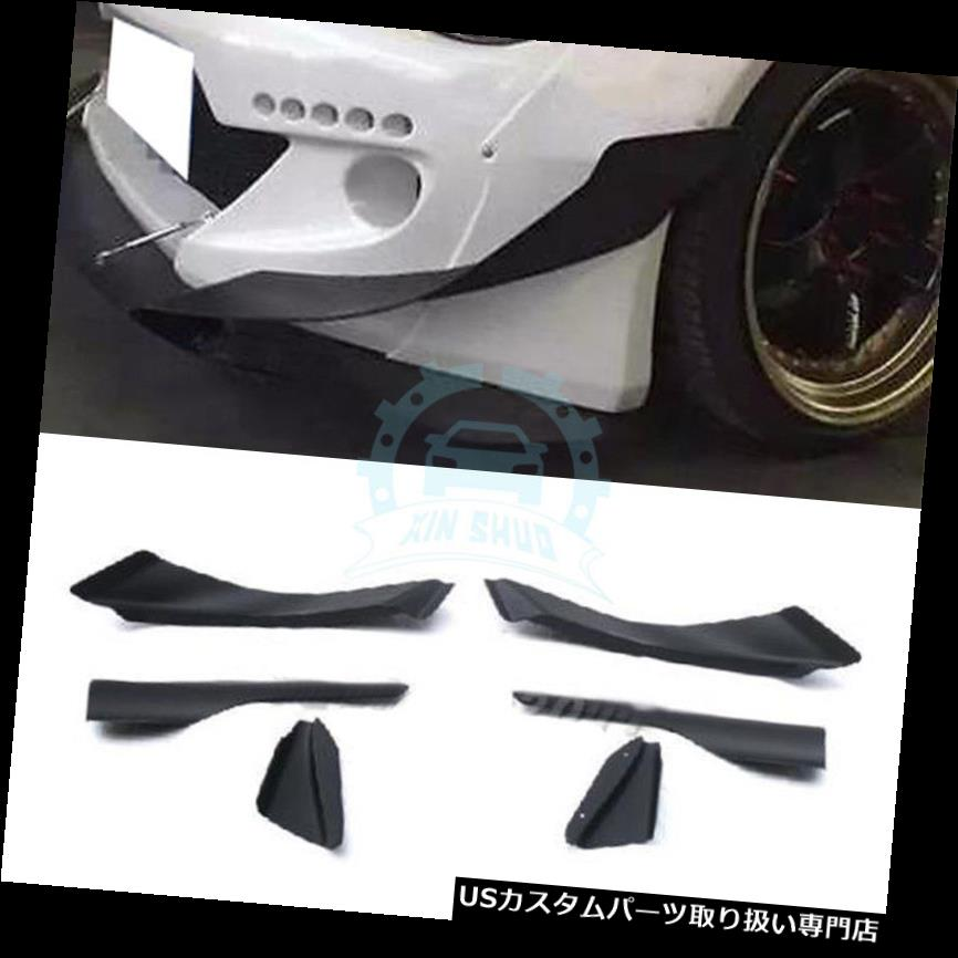 USカナード トヨタGT86 FT86 ZN6 FRSのための6PCS FRP自動車部品カナードトリム詰め替え 6PCS FRP Car Part Canard Trim Refit For Toyota GT86 FT86 ZN6 FRS