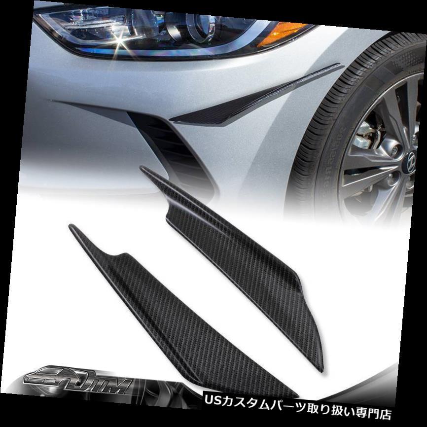 USカナード JDMカーボンファイバースタイルフロントバンパースプリッターフィンボディスポイラーカナード - 360MM JDM Carbon Fiber Style Front Bumper Splitter Fins Body Spoiler Canards - 360MM