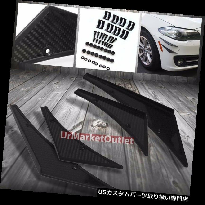 USカナード カーボンファイバールックカナードキット4ピースフロント/リアバンパーフィンユニバーサルフィット Carbon Fiber Look Canards Kit 4-Piece Front/Rear Bumper Fins Universal Fit