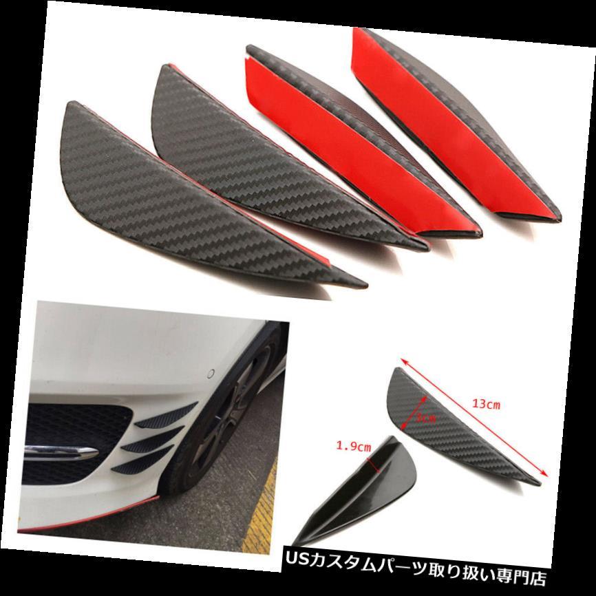 USカナード 4ピース炭素繊維スポイラーバンパーリップフィンカナードスプリッタ原子価あごディフューザー 4pc Carbon Fiber Spoiler Bumper Lip Fins Canards Splitters Valence Chin Diffuser