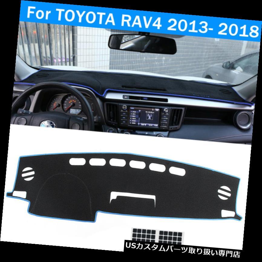 <title>車用品 バイク用品 >> アクセサリー ダッシュボードマット トヨタRAV4 2013-2018のためのMECO青い車のダッシュボードダッシュマットダッシュマットパッドサンカバー MECO Blue Car Dashboard 有名な Dashmat Dash Mat Pad Sun Cover For TOYOTA RAV4 2013-2018</title>