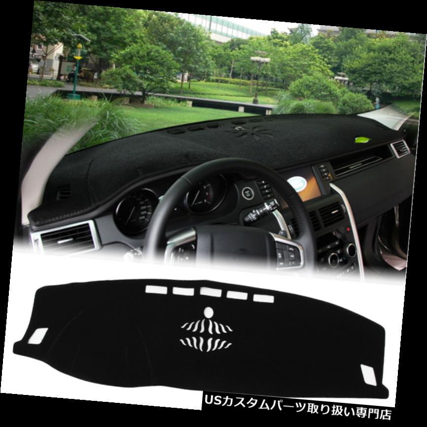 <title>車用品 バイク用品 >> アクセサリー ダッシュボードマット ランドローバースポーツ2006-2013年のための黒いダッシュボードカバーダッシュマットダッシュマットパッドパネル Black 格安 価格でご提供いたします Dashboard Cover DashMat Dash Mat Pad Panel For Land Rover Sport 2006-2013</title>