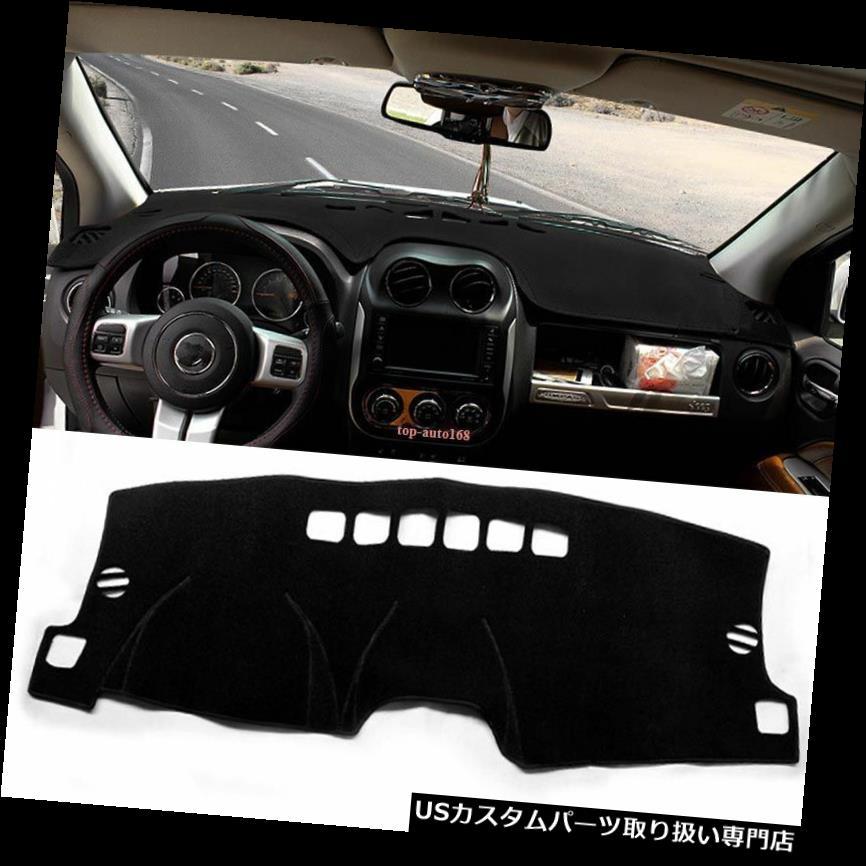 Premium Carpet, Black DashMat Original Dashboard Cover BMW 6 Series