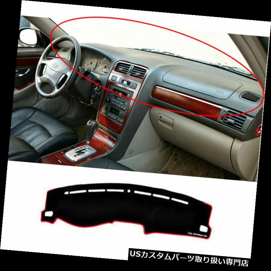 ダッシュボードマット 2001年 -  2004年Azera / Grandeur XGダッシュボード/ダッシュサンカバーパッドマットカーペットカー  2001-2004 Azera/Grandeur XG Dashboard/Dash Sun Cover Pad Mat Carpet Car