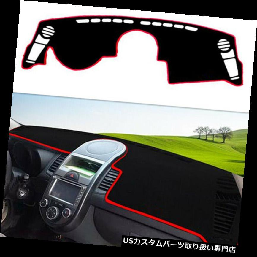 車用品 バイク用品 >> アクセサリー ダッシュボードマット KIA 代引き不可 SOUL 2010-2013のための1Pc車のダッシュボードダッシュマットDashMatサンカバーパッドレッド 1Pc Car Mat Red Sun Pad メーカー直売 Cover Dashboard For 2010-2013 Dash DashMat