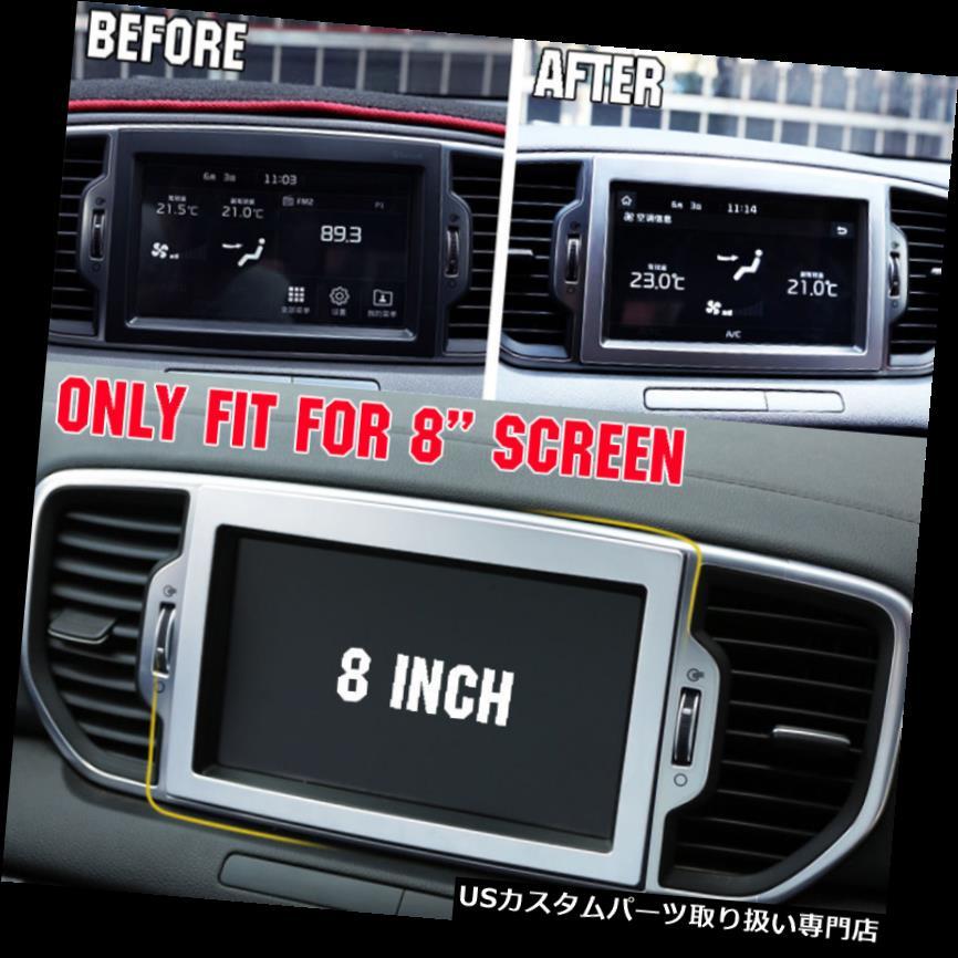 <title>車用品 バイク用品 >> アクセサリー ダッシュボードマット 起亜Sportage 2017-2018 ABSクロームGPSナビ8インチスクリーンダッシュカバー For Kia Sportage ABS Chrome GPS Navi 8 Inch Screen Dash 店舗 Cover</title>