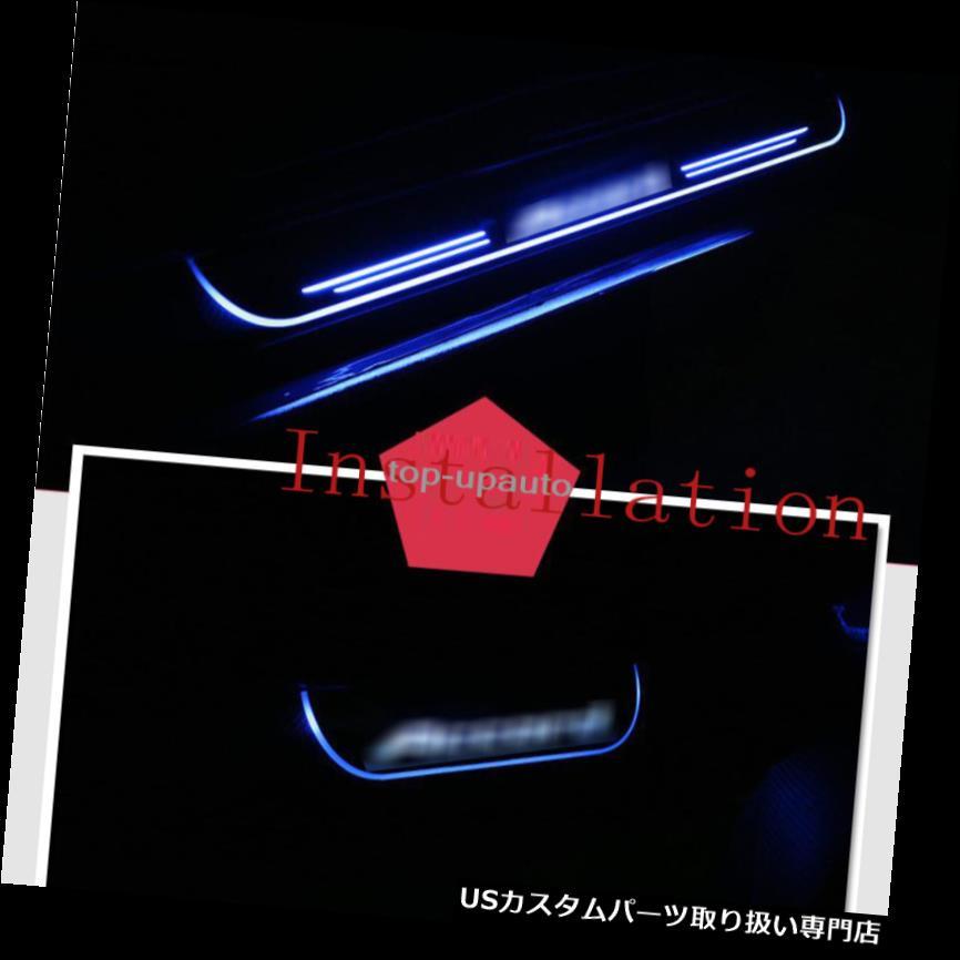 ペダル 2018年ホンダアコードブルーLEDムービングライトドアシルスカッフププレートペダル4本 For 2018 Honda Accord Blue LED Moving Light Door Sill Scuff Plate Pedal 4PCS