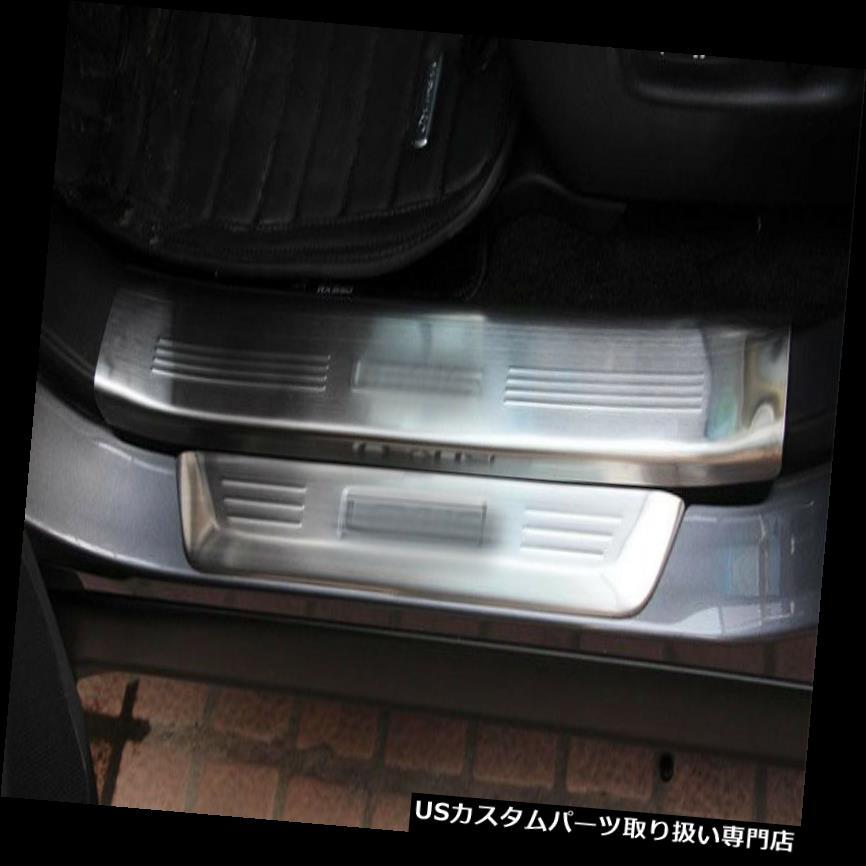 誕生日プレゼント ペダル レクサスRX270 350 450のための8 *ステンレス鋼のドアの敷居ペダルのスカッフプレートガード 8*Stainless steel Door Sill Pedal Scuff Plate Guards for Lexus RX270 350 450, 檜枝岐村 9039adc6