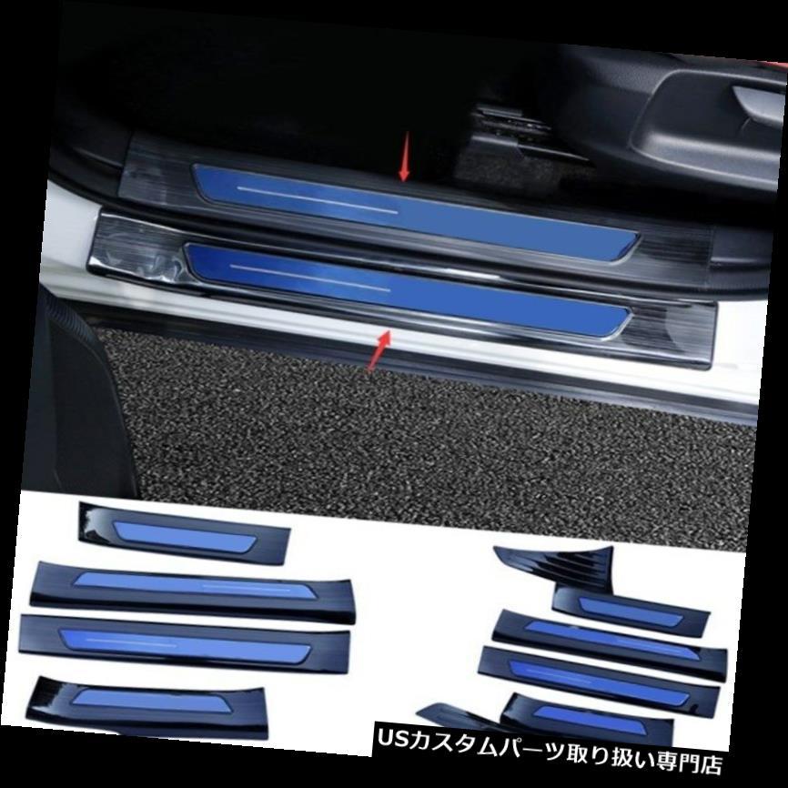 【名入れ無料】 ペダル マツダCX-5 2017 2018のための青いステンレス製の歓迎されたペダルのドアの土台の傷のトリムのパネル Blue Stainless Welcome Pedal Door Sill Scuff Trim Panel For Mazda CX-5 2017 2018, シンジチョウ ac5d9225