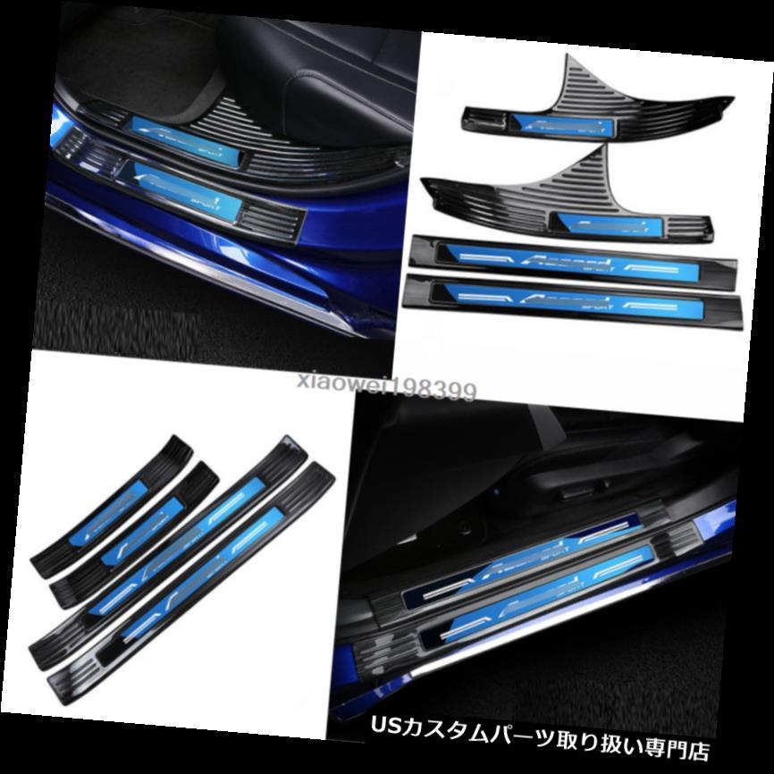 素晴らしい価格 ペダル ホンダアコード2018のための内側と外側へようこそブラックチタンブルーラベル Black Titanium Blue label Inside and Outside Welcome Pedal For Honda Accord 2018, 真田町 f6264d1e