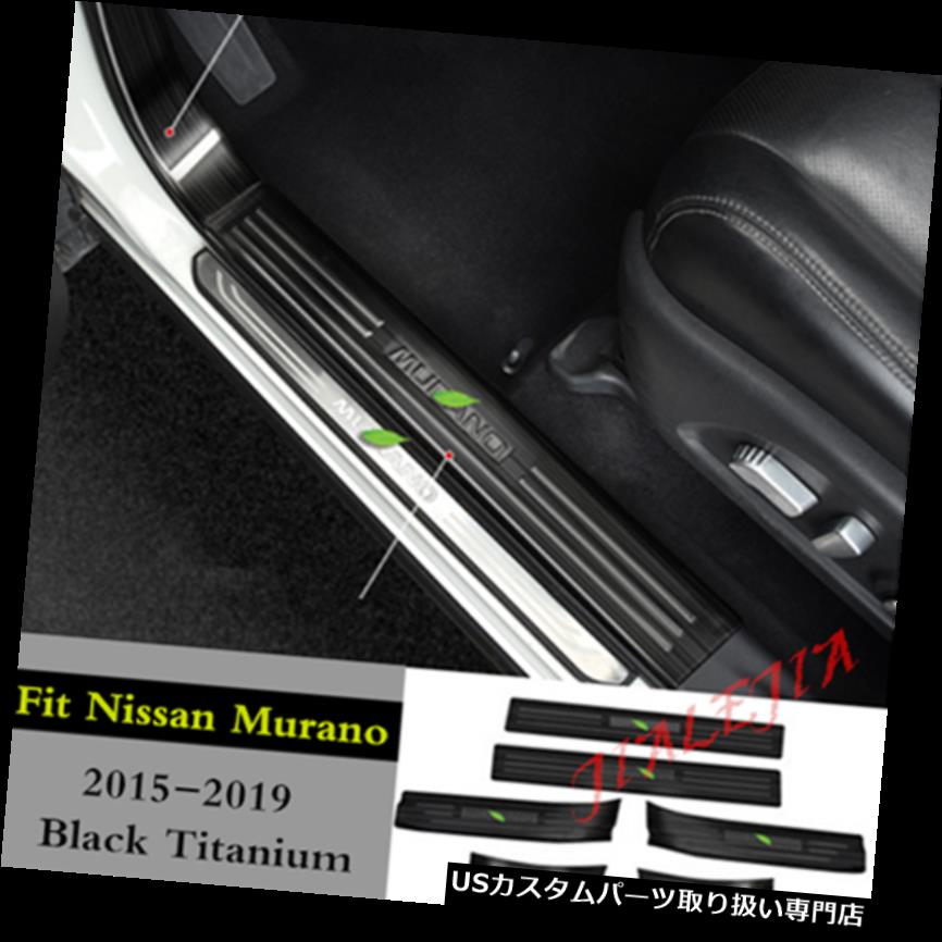 ペダル 日産ムラーノ2015-2019のための6PCSようこそペダルドアシルスカッフトリムパネルフィット 6PCS Welcome Pedal Door Sill Scuff Trim Panel Fit For Nissan Murano 2015-2019