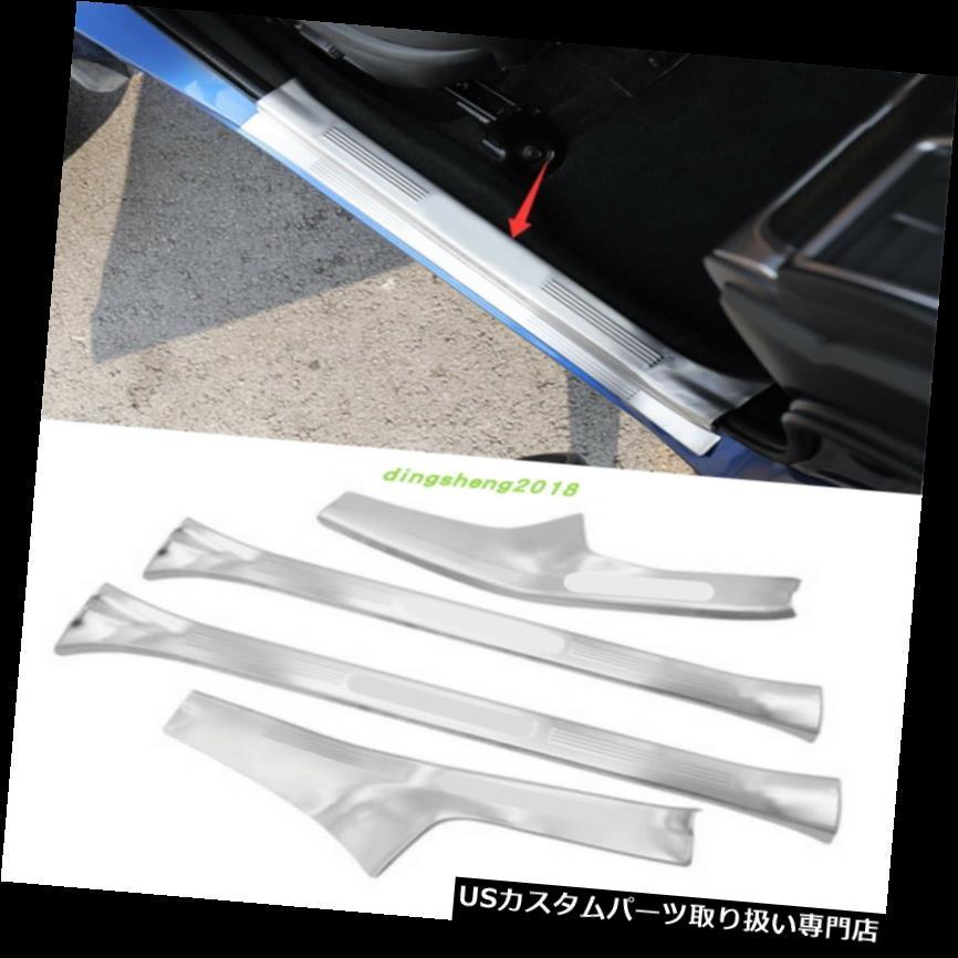 ペダル スバルフォレスター2013-2018のための4PCS内蔵ウェルカムペダルドアシルトリムトリム 4PCS Built-in Welcome Pedal Door Sill Scuff Trim For Subaru Forester 2013-2018