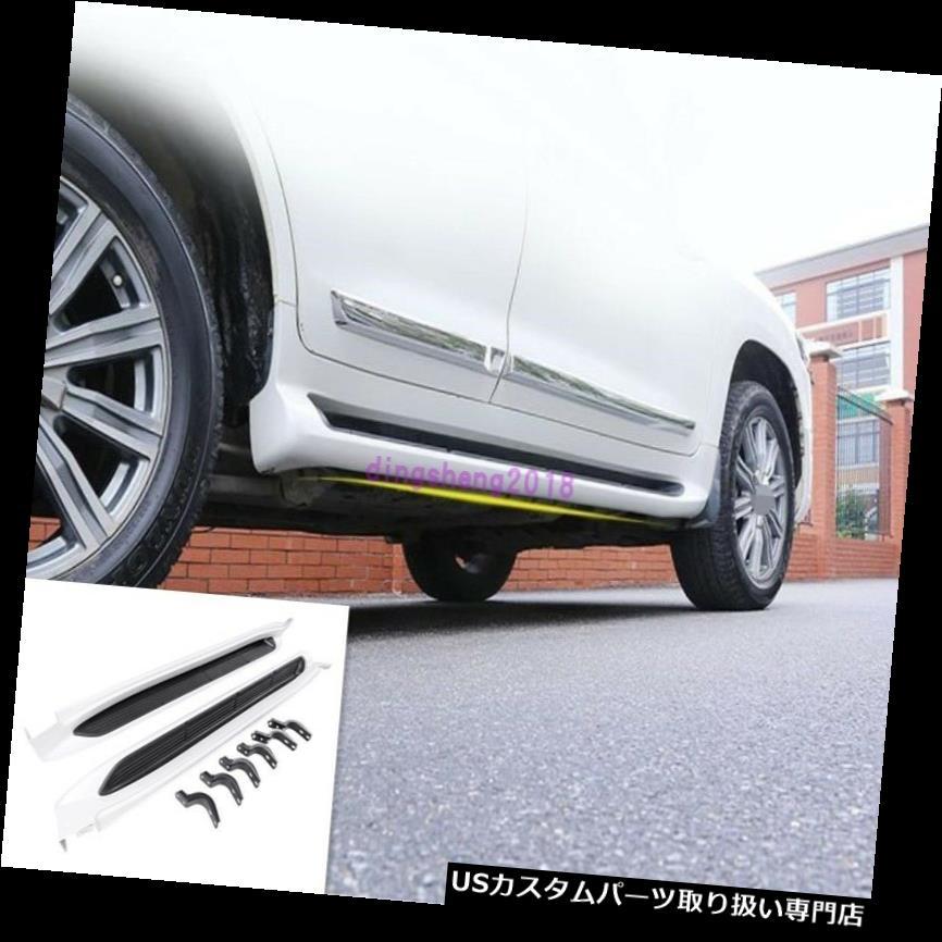 ペダル Toyota Land Cruiser LC200 2008-2019サイドペダルステップボードフットボードトリム For Toyota Land Cruiser LC200 2008-2019 Side Pedal Step Board Foot Board trim