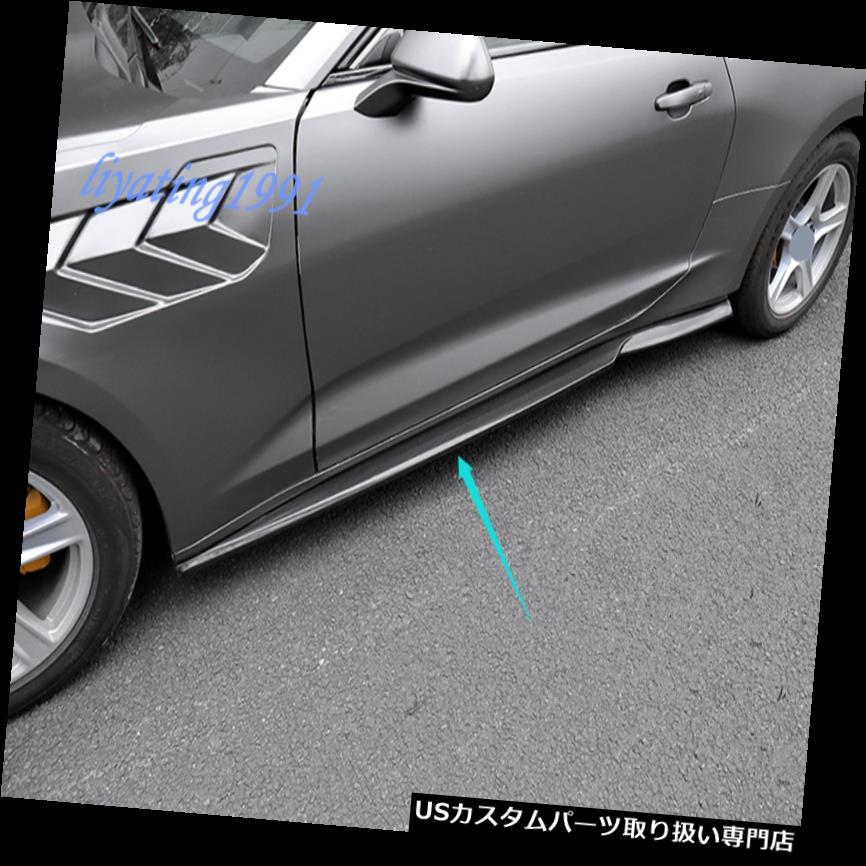 ペダル シボレーカマロ2016-18のための実質のカーボン繊維の側面ステップランニングボード車のペダル Real Carbon Fiber Side Step Running Board Car Pedal For Chevrolet Camaro 2016-18