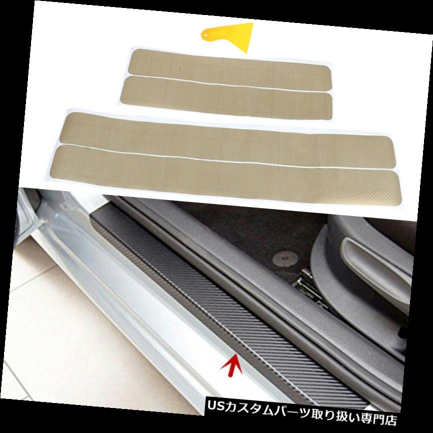4Pcs New Car Door Sill Scuff Carbon Fiber Stickers Welcome Pedal Protect Parts