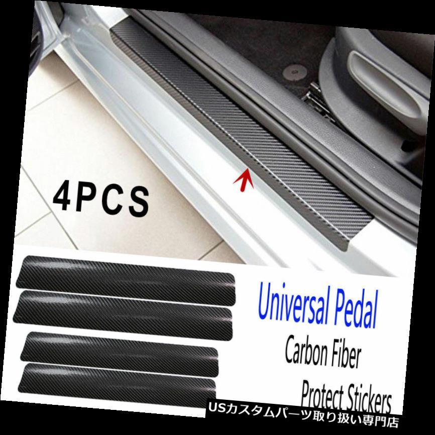 車用品・バイク用品 >> 車用品 >> パーツ >> 内装パーツ >> ペダル ペダル 4PCSカーアクセサリードアシルスカッフウェルカムペダル保護カーボンファイバーステッカー 4PCS Car Accessories Door Sill Scuff Welcome Pedal Protect Carbon Fiber Stickers