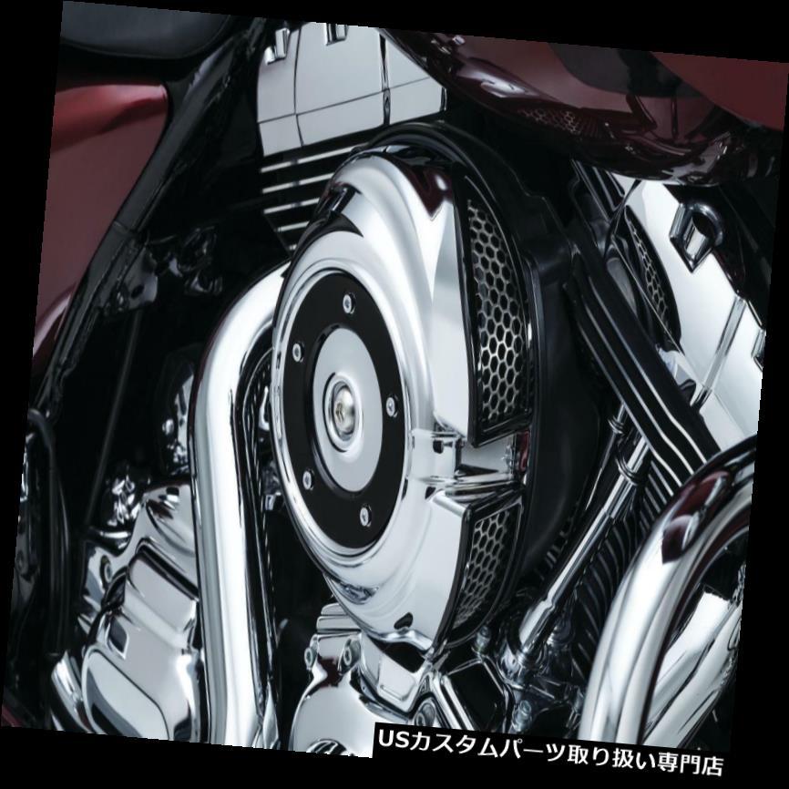 トライク カバー Kuryakyn 8417 Quantum Air Cleaner Coverハーレーツーリング& A トライクモデル Kuryakyn 8417 Quantum Air Cleaner Cover Harley Touring & Trike Models