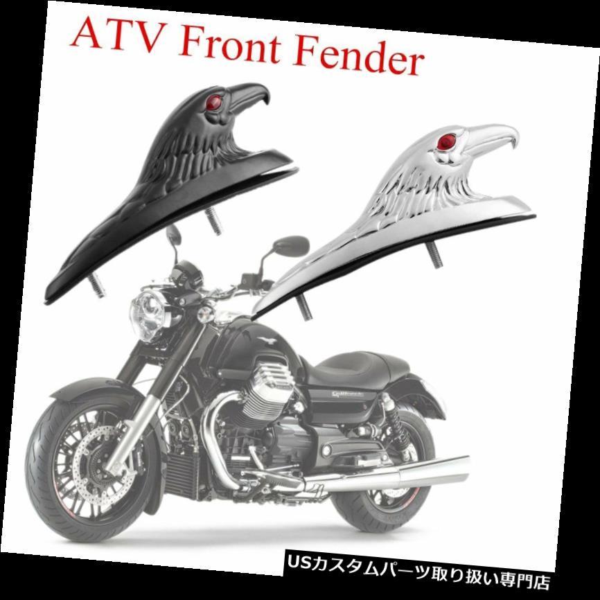 トライク カバー ハーレーチョッパートライクM用オートバイイーグルヘッドフロントフェンダー飾り泥ガード Motorcycle Eagle Head Front Fender Ornament Mud guard For Harley Chopper Trike M