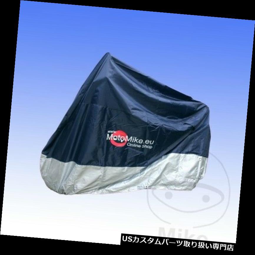 トライク カバー アイスベア150-19NトライクJMP伸縮性雨カバー Ice Bear 150-19N Trike JMP Elasticated Rain Cover