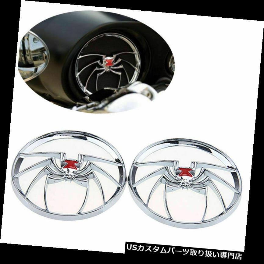 トライク カバー ハーレーエレクトラストリートグライドトライクス96-2013クモ用スピーカーカバートリム未亡人 Speaker Cover Trim Widow for Harley Electra Street Glides Trikes 96-2013 Spider