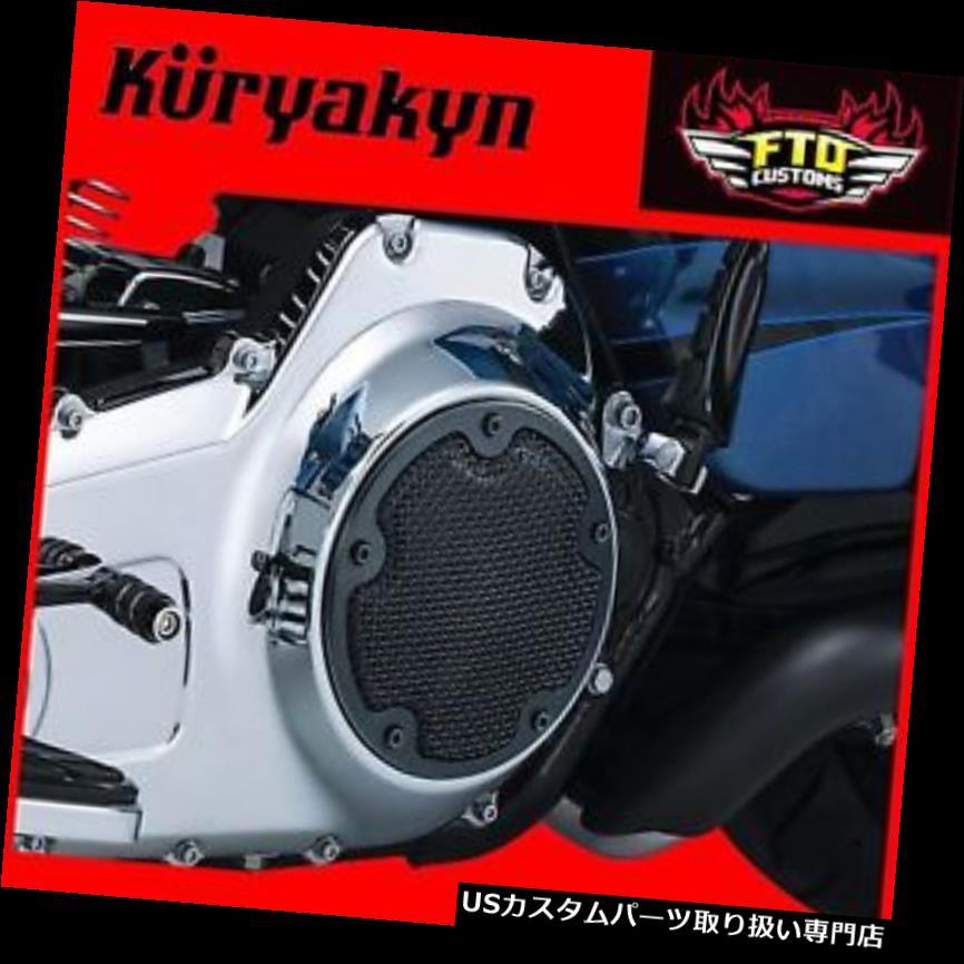 トライク カバー '15 -'17ツーリング用Kuryakynブラックメッシュダービーカバー& A トライク6527 Kuryakyn Black Mesh Derby Cover For '15-'17 Touring & Trike 6527