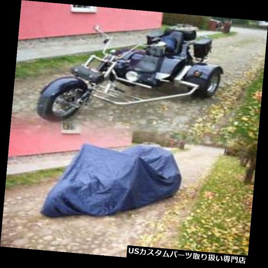 トライク カバー トライクカバー屋内 Trike Cover Indoor