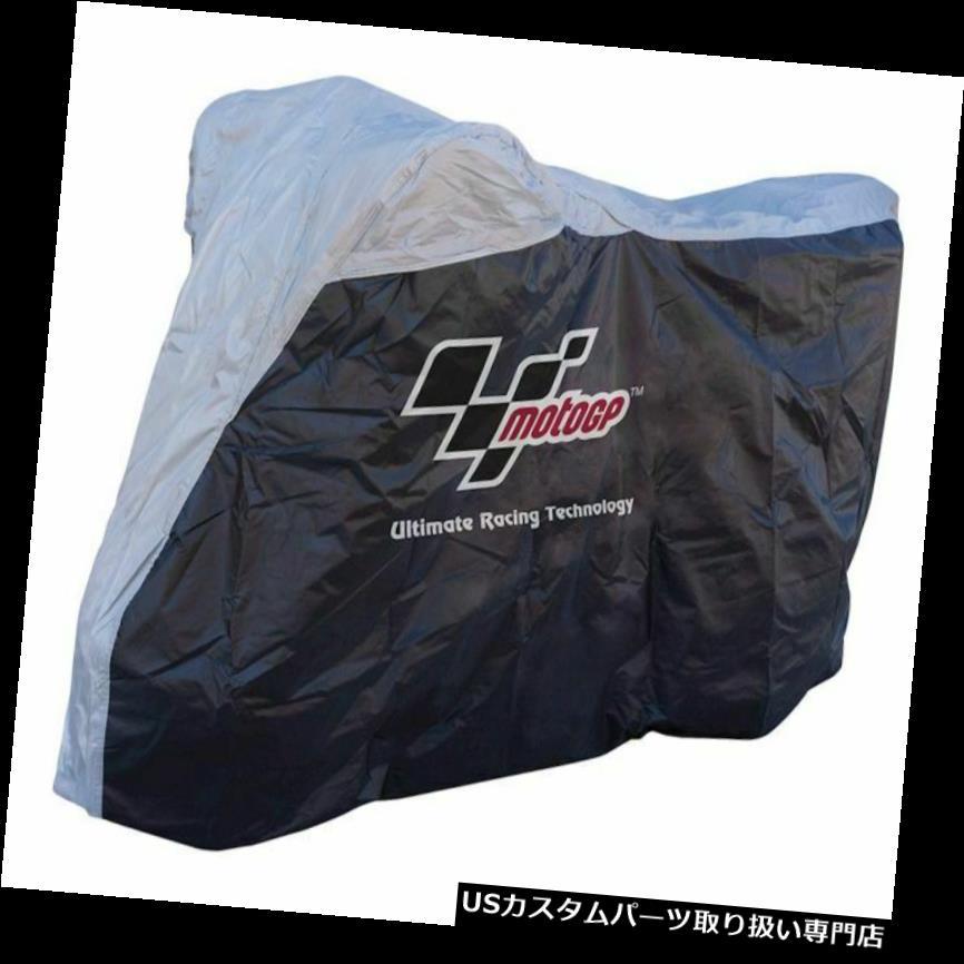 トライク カバー モトGPパドックレインカバーアイスベアエルフ50トライク Moto GP Paddock Rain Cover Ice Bear Elf 50 Trike