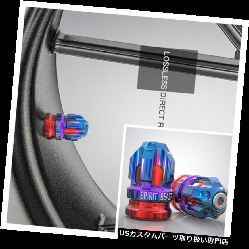 トライク カバー 青& A 赤いCNCアルミニウムオートバイタイヤバルブキャップカバーホイール装飾 Blue & Red CNC Aluminum Motorcycle Tire Valve Cap Cover Wheel Decoration