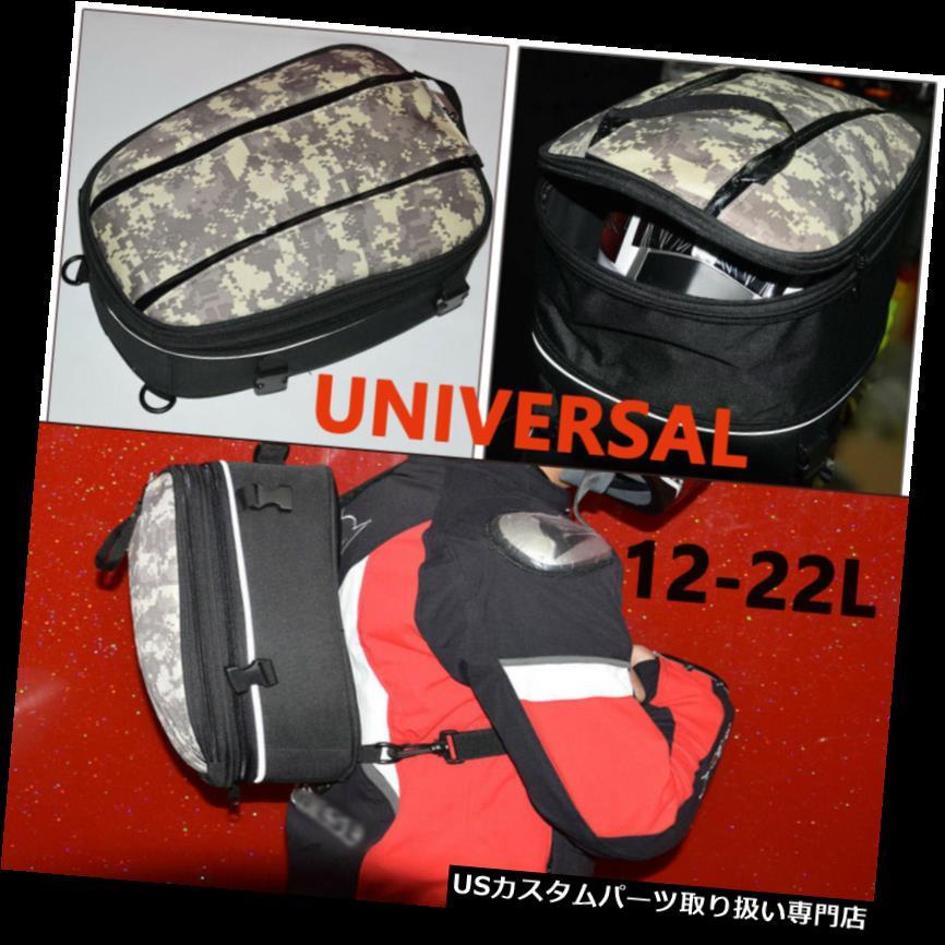 トライク カバー 調節可能な迷彩ATVオートバイバイザーヘルメット梱包ショルダーバッグ(カバー付き) Adjustable Camouflage ATV Motorcycle Visor Helmet Packbage Shoulder Bag W/Cover