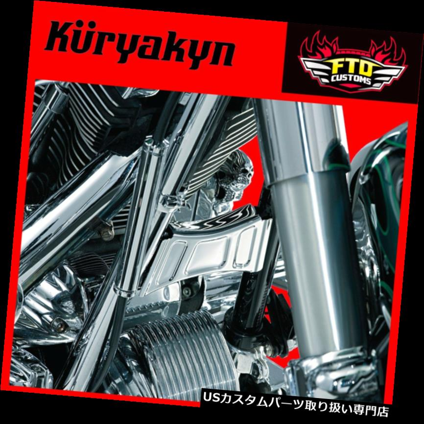 トライク カバー Kuryakyn Chrome Downtube Crossbrace Cover 99-'13ツーリング& A トライク7774 Kuryakyn Chrome Downtube Crossbrace Cover 99-'13 Touring & Trike 7774
