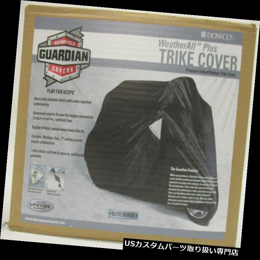 トライク カバー ガーディアンカバーWEATHERALL PLUS TRIKE COVER XXL 2XL 107146 GUARDIAN COVERS WEATHERALL PLUS TRIKE COVER XXL 2XL 107146