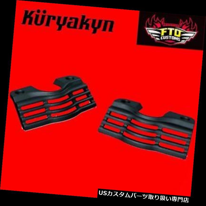 トライク カバー Kuryakynブラックスロット付きヘッドボルトカバー、99-16インチツーリング用 09-16 'トライクス7261 Kuryakyn Black Slotted Head Bolt Covers for 99-16' Touring & 09-16' Trikes 7261